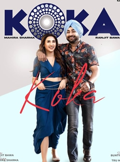 koka lyrics ranjit bawa mahira sharma