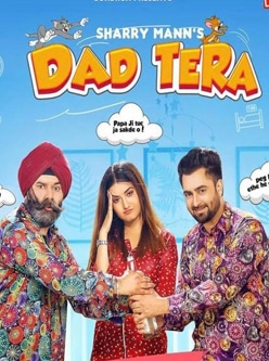 sharry mann dad tera lyrics
