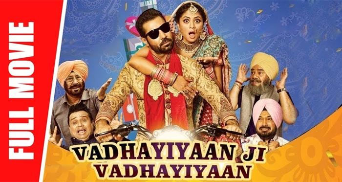 vadhayiyaan ji vadhayiyaan full movie punjabi