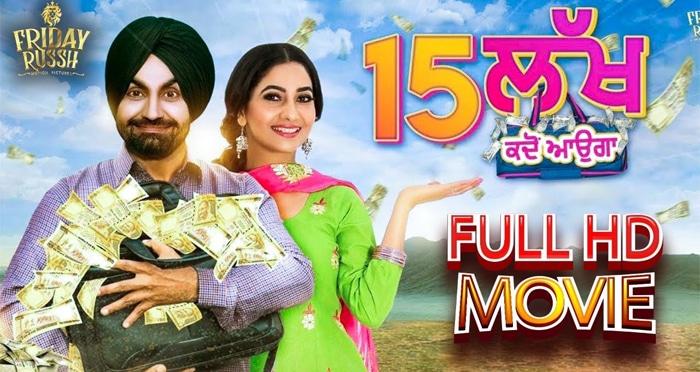 15 Lakh Kadon Aauga full movie