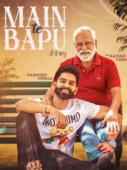 main te bapu punjabi movie 2021