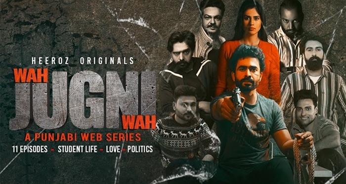 wah jugni wah web series