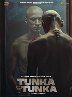 tunka tunka punjabi movie 2021