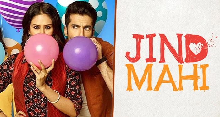 movie jind mahi sonam bajwa ajay sarkaria