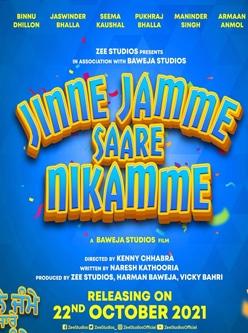 Jinne Jamme Saare Nikamme punjabi movie 2021