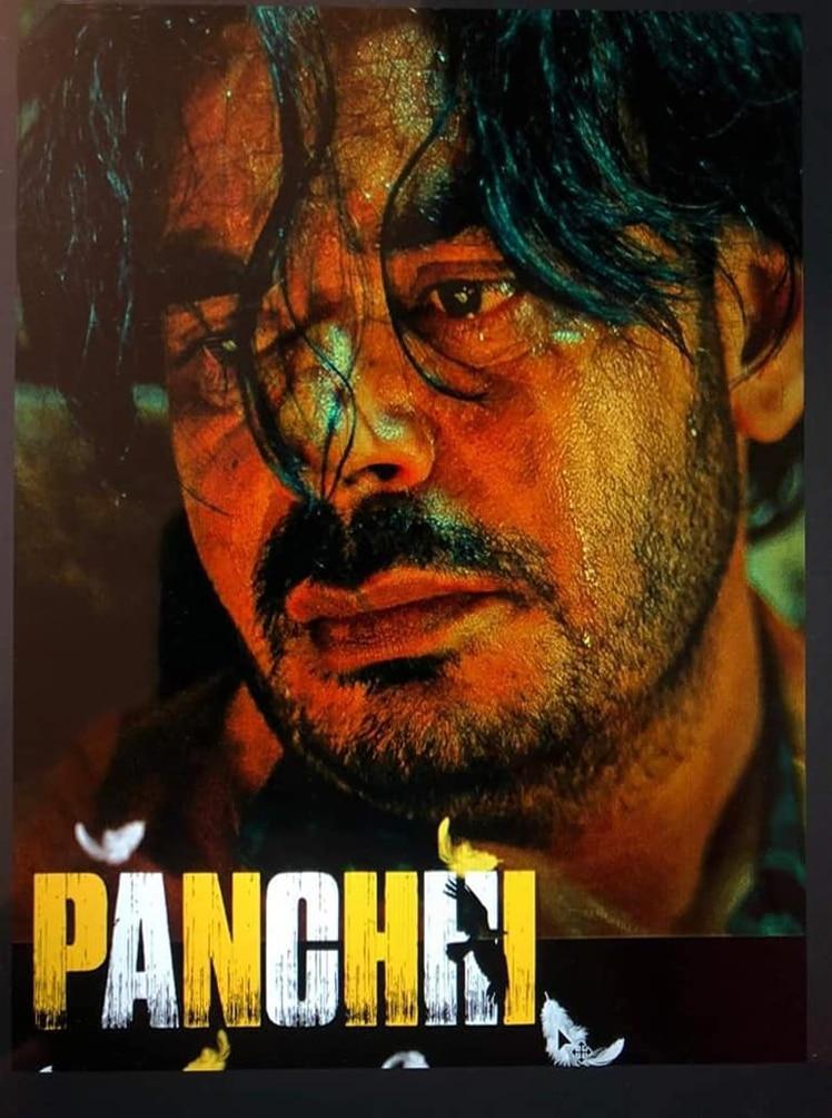 panchhi punjabi movie chaupal