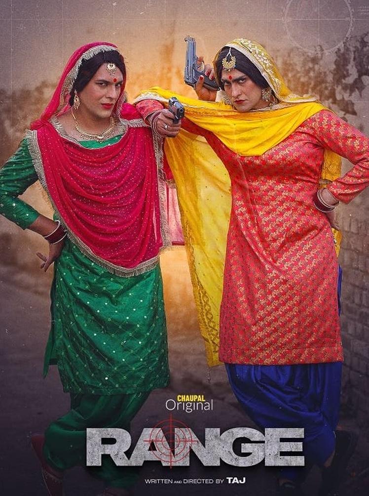 range punjabi web series