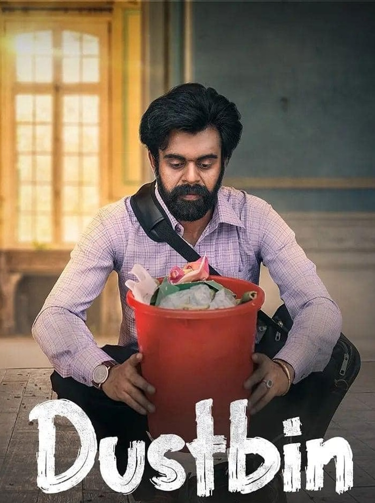 dustbin punjabi movie 2021