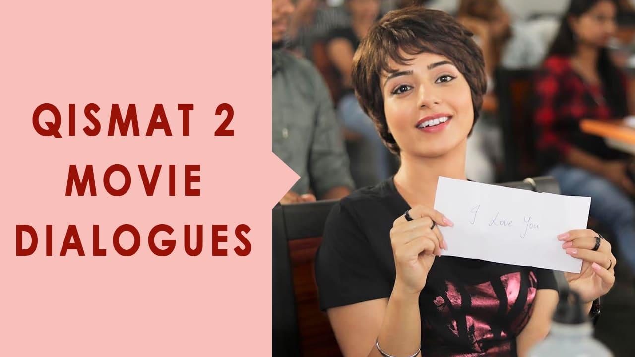 qismat 2 movie dialogues